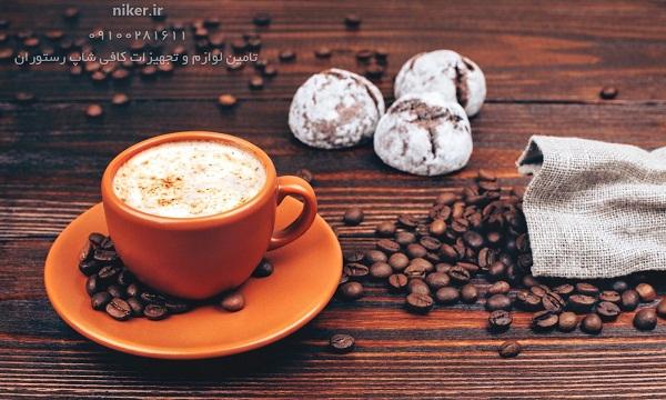 کافه و قهوه و چای برای رستوان کافی شاپ
