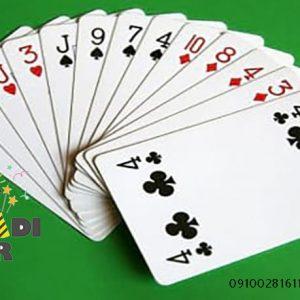 سفارش عمده لوازم شعبده بازی کارت کی شو